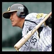 陽川尚将入団拒否理由巨人阪神ファン