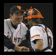 木村拓也コーチ巨人倒れるタバコ喫煙理由原因クモ膜下出血
