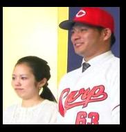 田中広輔嫁妻彼女子供結婚独身馴れ初め名前