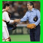警視総監が始球式(高橋清孝さん)。2chと動画の反応。高校野球の決勝戦の組み合わせ(日程・時間)